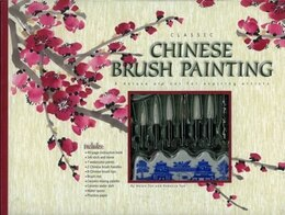 Book Chinese Brush Painting by Na