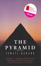The Pyramid: A Novel