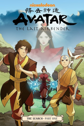 Avatar The Last Airbender The Search Part 1 Book By Gene Luen