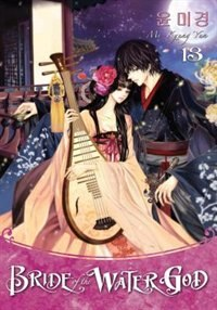 Bride Of The Water God Volume 13