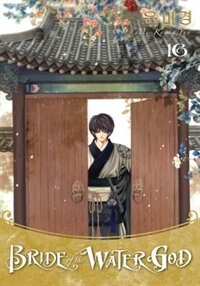 Bride Of The Water God Volume 16