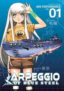 Arpeggio of Blue Steel vol. 1 by Ark Performance