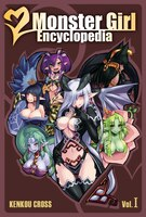 Monster Girl Encyclopedia Vol. 1