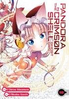 Pandora In The Crimson Shell: Ghost Urn Vol. 10