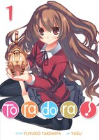 Toradora! (light Novel) Vol. 1