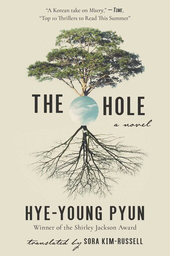 The Hole: A Novel by Hye-young Pyun