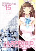 Arpeggio Of Blue Steel Vol. 15