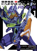 Neon Genesis Evangelion: Anima (light Novel) Vol. 1