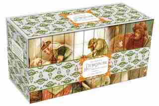 Complete Shakespeare Miniature Library by William Shakespeare