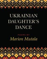 Ukrainian Daughter's Dance