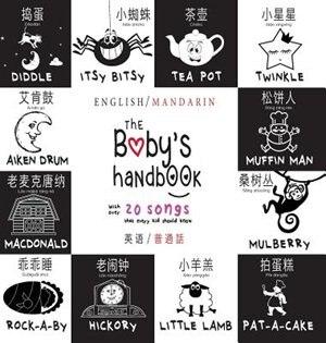 The Baby's Handbook: Bilingual (English / Mandarin) (Ying yu - ?? / Pu tong hua- ???) 21 Black and White Nursery Rhyme S by Dayna Martin