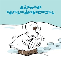 Sometimes I Feel Sad Big Book (inuktitut): Inuktitut, Big Book