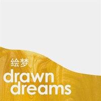 ??: Drawn Dreams