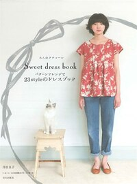 Sweet Dress Book: 23 Dresses of Pattern Arrangement