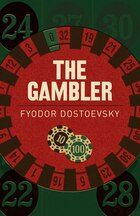 ARC CLASSICS GAMBLER THE