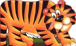 Book Chunky Tiger by Available Not