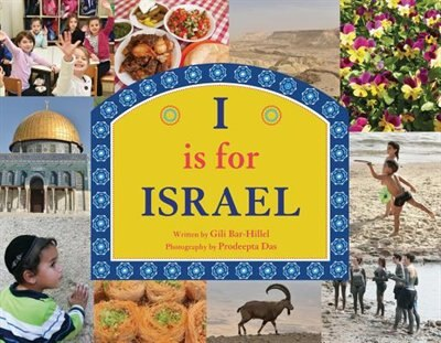 I Is For Israel by Gili Bar-hillel