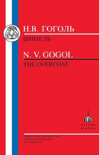 The Gogol: The Overcoat by Nikolai Vasilievich Gogol