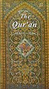 The Qur'an: A Translation by Abdullah Yusuf Ali
