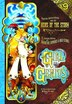 Girl Genius Volume 9: Agatha Heterodyne and The Heirs of the Storm SC by Phil Foglio