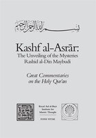 Kashf Al-asrar: The Unveiling Of The Mysteries