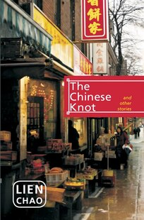 The The Chinese Knot