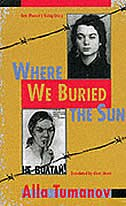 Where We Buried The Sun: One Woman's Gulag Story by Alla Tumonov