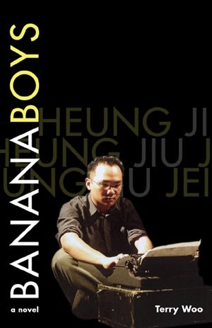 Banana Boys by Terry Woo