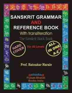 Sanskrit Grammar and Reference Book by Ratnakar Narale