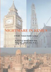 Nightmare in Yemen by Razaz Mohamed