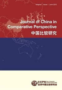 Journal of China in Comparative Perspective  Vol. 1 No. 1 June  2015 by Xiangqun Chang