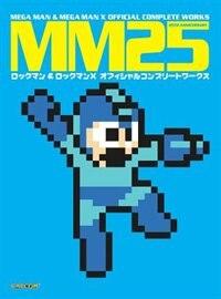 Mm25: Mega Man & Mega Man X Official Complete Works