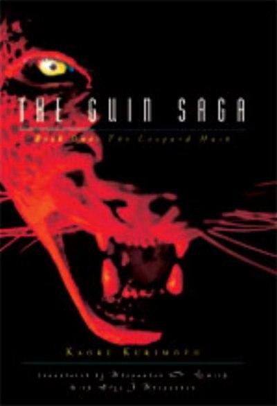 The Guin Saga Book 1: The Leopard Mask by Kaoru Kurimoto