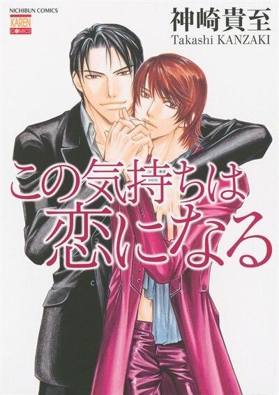 Falling into Love (Yaoi) by Takashi Kanzaki
