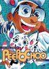 Peepo Choo 2 by Felipe Smith