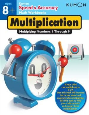 Speed & Accuracy Multiplication by Kumon