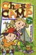 Chess Camp: Volume 2: Simple Checkmates by Igor Sukhin
