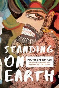 Standing On Earth