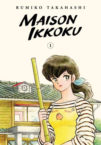 Maison Ikkoku Collector's Edition, Vol. 1 by RUMIKO TAKAHASHI