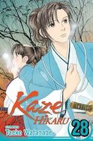 Kaze Hikaru, Vol. 28