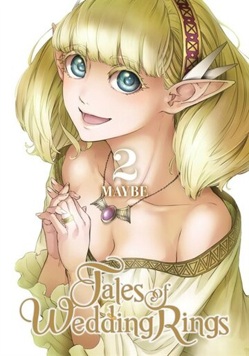 Tales Of Wedding Rings, Vol. 2 by Maybe