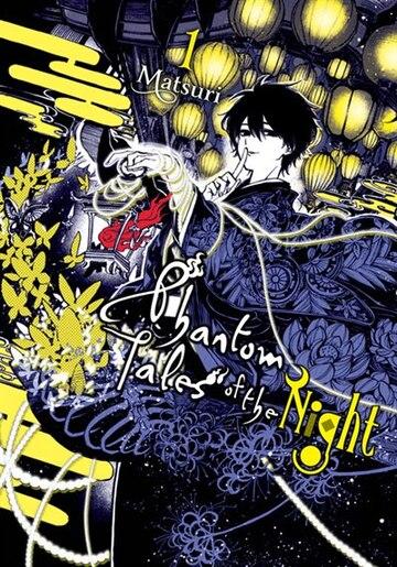 Phantom Tales of the Night, Vol. 1 by Matsuri