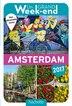 Amsterdam 2017           Un grand week end by Un grand week end