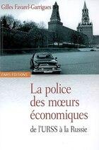 Police des moeurs économiques (La)