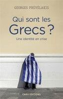 Désastre grec (Le): A qui la faute ?