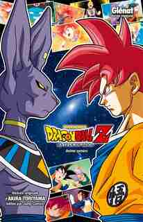 Dragon Ball Z Battle of gods by Akira Toriyama