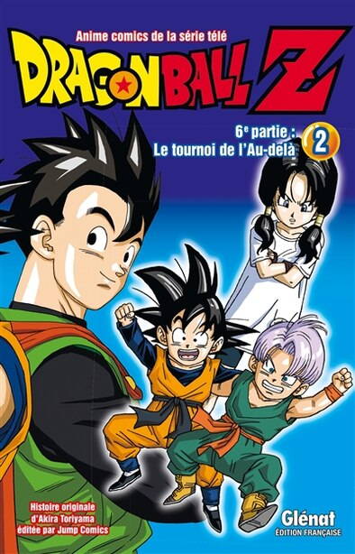Dragon Ball Z Cycle 6 02 by Toriyama