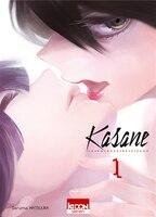KASANE -VOLEUSE DE VISAGE T01