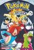 Pokémon or et argent 02 by Hidenori Kusaka