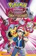 Pokémon, le film Hoopa et le choc des légendes by Satoshi Tajiri